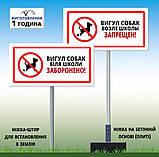 Табличка Знак Увагу приватна власність уникнути конфліктів парковка проїзд заборонені, фото 10