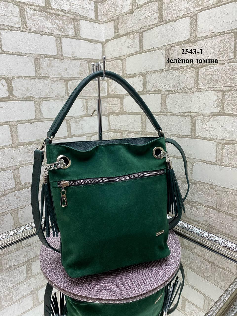 Вместительная модная женская сумка