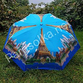 Зонт жіночий блакитний з малюнком міста Париж і Нью-йорк арт. 787-4