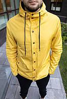 Куртка мужская желтая ветровка S M L XL XXL(46 48 50 52 54) водоотталкивающая плащевка демисезонная