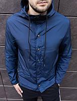 Куртка мужская синяя ветровка S M L XL XXL(46 48 50 52 54) водоотталкивающая плащевка демисезонная