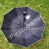 Зонт женский черный с рисунком арт.707-12, фото 4