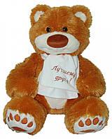 Мягкая игрушка Тигрес Медвежонок Мемедик бурый 30 см (ВЕ-0066)