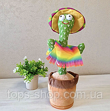 Танцующий плюшевый кактус со шляпой Мягкая музыкальная интерактивная игрушка кактус в горшке в вазоне