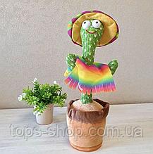 Танцюючий плюшевий кактус з капелюхом М'яка музична, інтерактивна іграшка кактус у горщику в вазоні