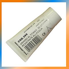 Мастило сальникове оригінальна 50 грам, EBI cod 399 (Італія)