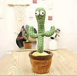 Танцующий плюшевый кактус со шляпой Мягкая музыкальная интерактивная игрушка кактус в горшке в вазоне, фото 9