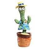 Танцующий плюшевый кактус со шляпой Мягкая музыкальная интерактивная игрушка кактус в горшке в вазоне, фото 4