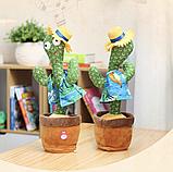 Танцующий плюшевый кактус со шляпой Мягкая музыкальная интерактивная игрушка кактус в горшке в вазоне, фото 8