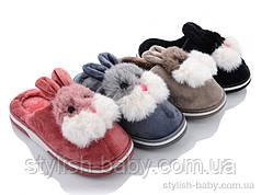 Дитяче взуття оптом в Одесі. Дитячі зимові тапочки 2021 бренду Lion (рр. з 30 по 35)