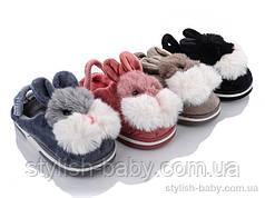Дитяче взуття оптом в Одесі. Дитячі зимові тапочки 2021 бренду Lion (рр. з 24 по 29)