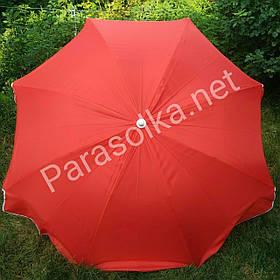Пляжний зонт Червоний брезентовий 2,1 метра
