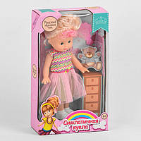 Кукла говорит фразы, поет 6562 F, русская озвучка. Кукла для девочек