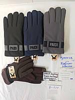 Перчатки мужские (сенсорные, комбинированные) оптом купить от склада 7 км