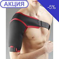 Пов'язку на плечовий суглоб зігріваючий Aurafix 700