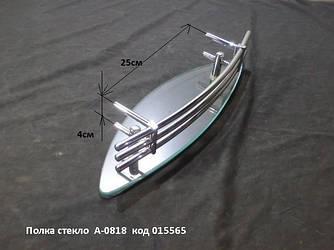 APPOLLO Дзеркало А-0818