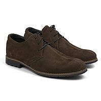 Туфли коричневые дерби нубук мужская обувь больших размеров Rosso Avangard Derby Kardinal Brown Nu BS