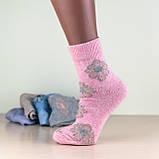 Жіночі вовняні термо шкарпетки з люрексом Luxe Style, фото 2