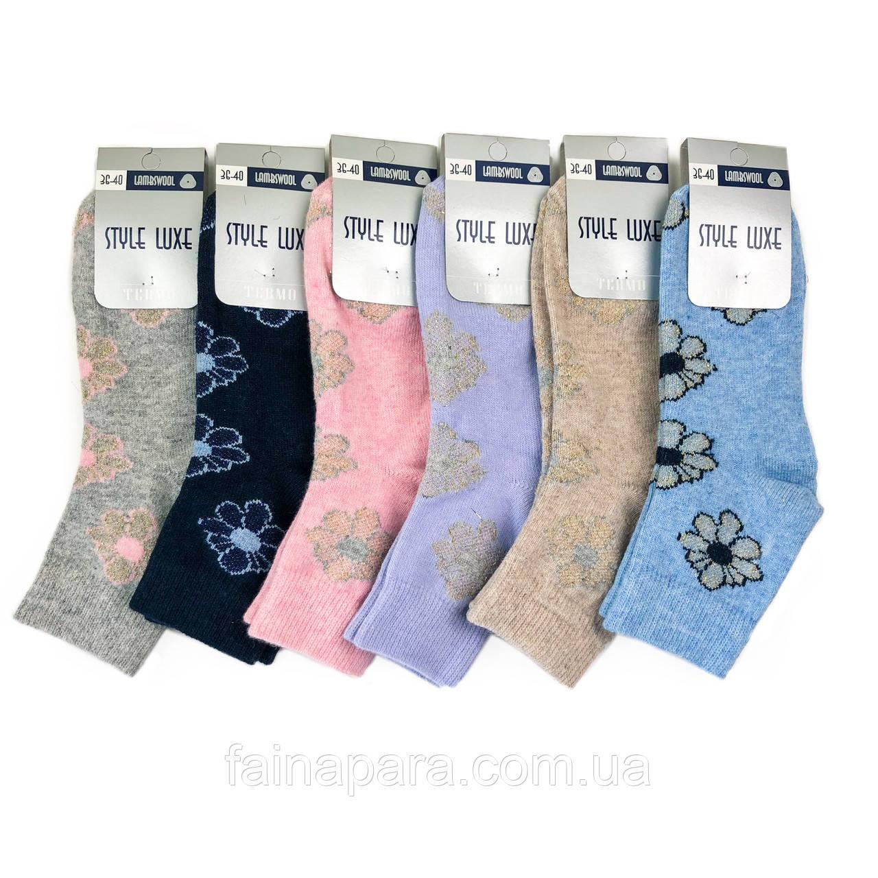 Женские шерстяные термо носки с люрексом Style Luxe