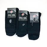 Чоловічі високі бавовняні шкарпетки з махрової стопою Luxe Style, фото 2