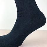 Чоловічі високі бавовняні шкарпетки з махрової стопою Luxe Style, фото 4
