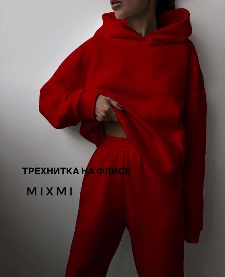 Жіночий костюм, трехнитка на флісі, р-р універсальний 42-46 (червоний)