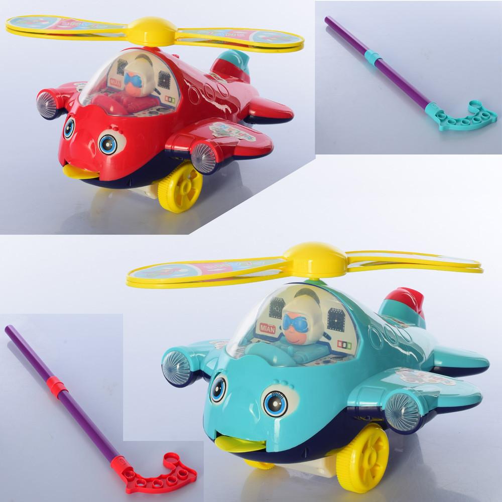 Каталка 198-24 (72шт) на палке, вертолет, звук, подвиж.детали. 2цвета, в кульке,22-22-16см