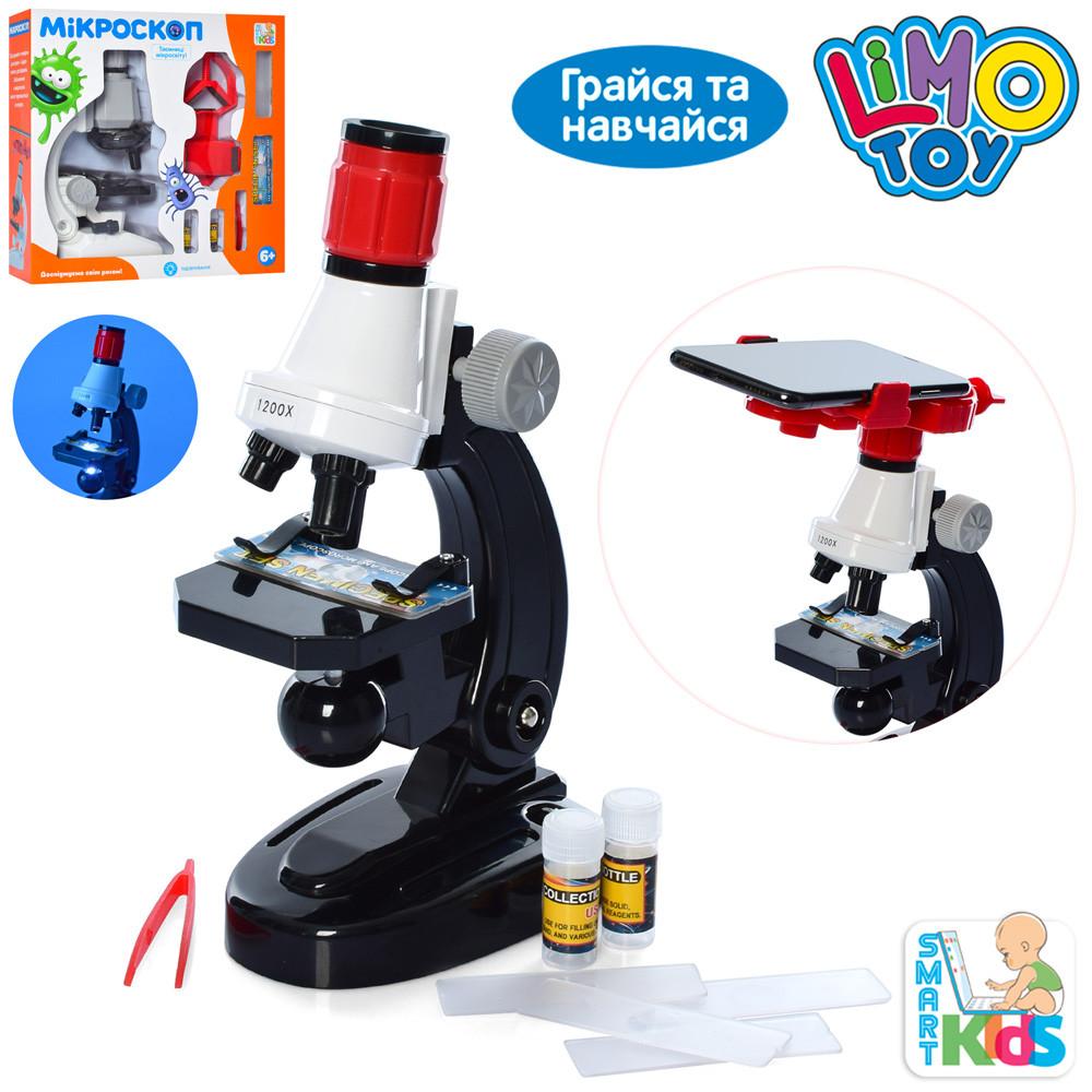 Микроскоп SK 0030 AB (18шт) 23см,пробирки,стекла,пинцет,свет,2цв, на бат-ке,в кор-ке, 26,5-26,5-9см