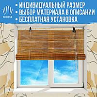Жалюзи и ролеты бамбуковые для дома на окна на балкон