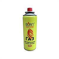 Газ для портативных приборов Burn, фото 1