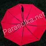 Зонт жіночий червоний однотонний з розписом арт.707g - 2a, фото 3