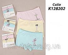 Комплект шортиков для девочки TM Katamino оптом, Турция р.3-4 года (98-104 см) 2 шт