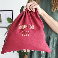 Новогодние мешочки с логотипом