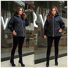 Жіноча демісезонна стьобаний батальна коротка куртка (р. 48-62).