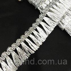 Бахрома з пензликами 13м ширина 3см срібло (СИНДТЕКС-1419)