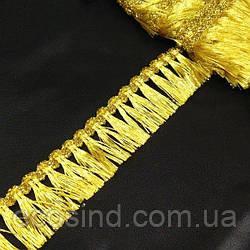 Бахрома з пензликами 13м ширина 3см золото (СИНДТЕКС-1420)