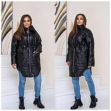 Женское батальное пальто-куртка на молнии и шнуровкой на поясе(р. 48-62).