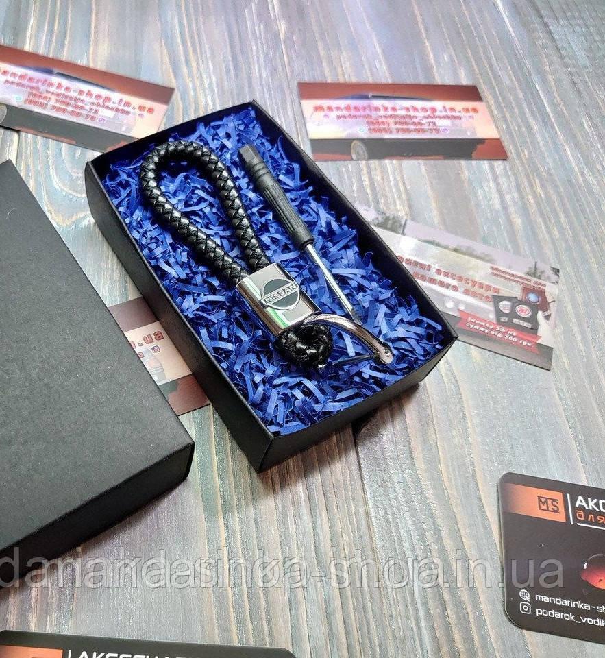 Плетінь брелок, PU leather Nissan