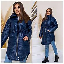 Женское батальное пальто-куртка на молнии и шнуровкой на поясе(р. 48-62). синий