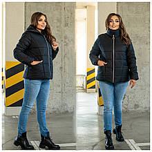 Стильна жіноча демісезонна батальна куртка на блискавці з коміром стійка (р. 48-62).