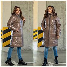 Стеганное утепленное женское батальное пальто с капюшоном и на молнии(р. 48-62). мокко