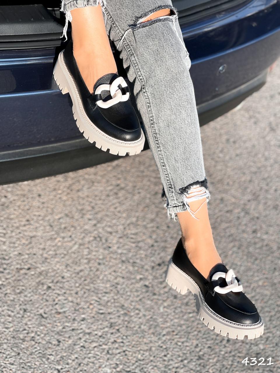 Туфли лоферы Simon черные + капучино 4321