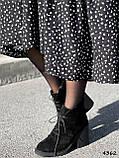 Ботильйони жіночі Line чорні 4362 замша, фото 7