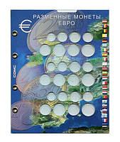 """Лист для монет """"Розмінні монети євро"""""""