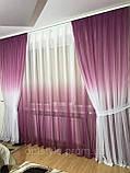 Готовый Комплект тюль и шторы на 3-х метровый карниз Шифон-растяжка Омбре Карнавал Градиент  Сиреневого цвета, фото 10