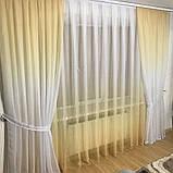 Готовый Комплект тюль и  шторы на 3-х метровый карниз «Шифон-растяжка» Омбре Карнавал Градиент (Синего цвета), фото 8