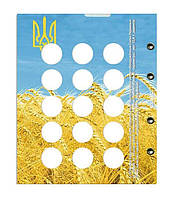 Лист для монет України 10 гривень  ЗСУ
