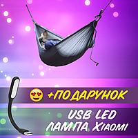 Гамак 150*200 см подвесной тканевый двухместный для отдыха из парашютной ткани на дачу+ USB лампа