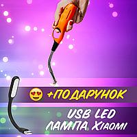 Зажигалка бытовая для BBQ газовых плит(барбекю)костра пьезо длинная гибкая универсальная+ USB лампа