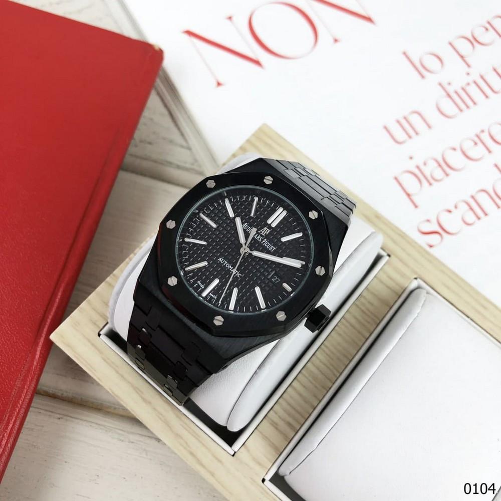 Audemars Piguet Royal Oak 0788 All Black